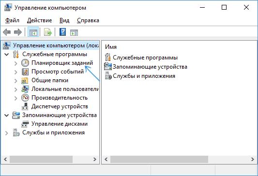 open-task-scheduler-computer-management.png