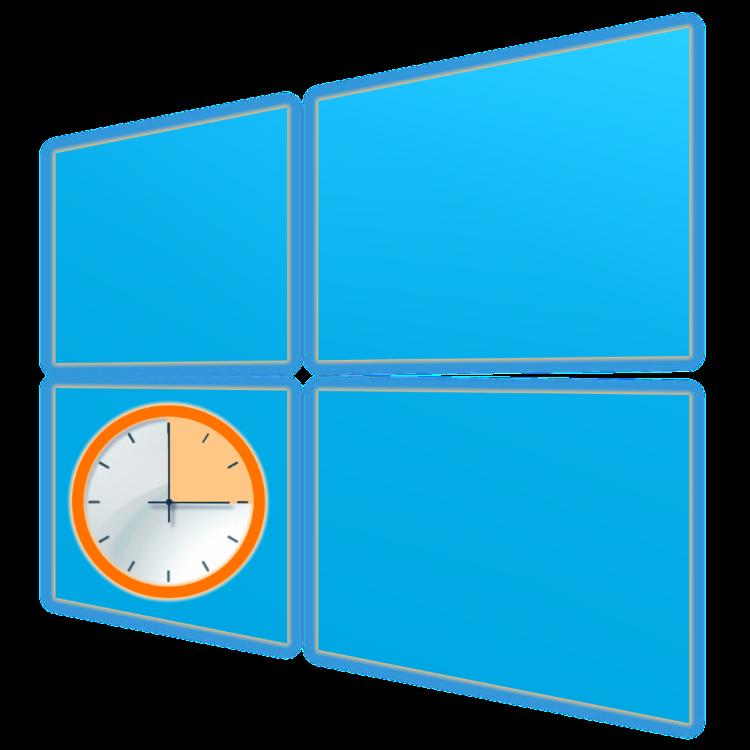 Kak-otkryit---Planirovshhik-zadaniy---v-Windows-10.png