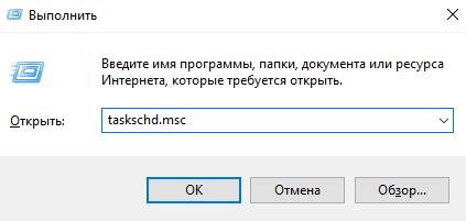 vypolnit.png
