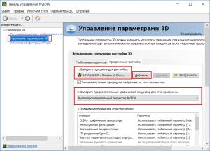 error1114-4-300x216.png