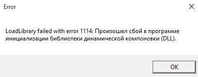 LoadLibrary-failed-with-error-1114.jpg