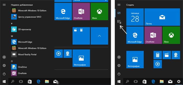 remove-all-apps-windows-10-start-menu.png