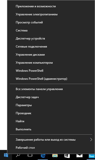 control-panel-back-in-start-context-menu-windows-10.png