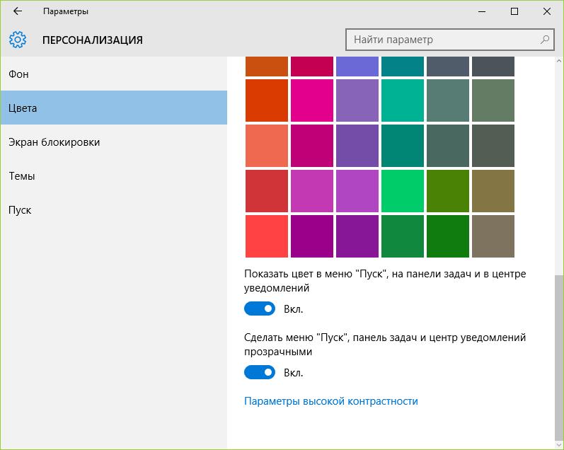 start-menu-win-10-colors.png