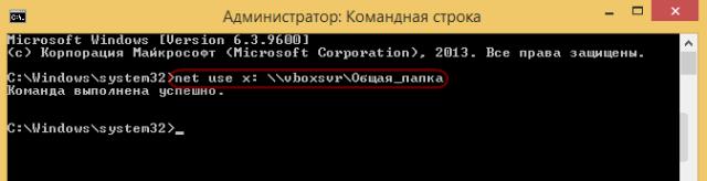 Скрин-12-640x164.png