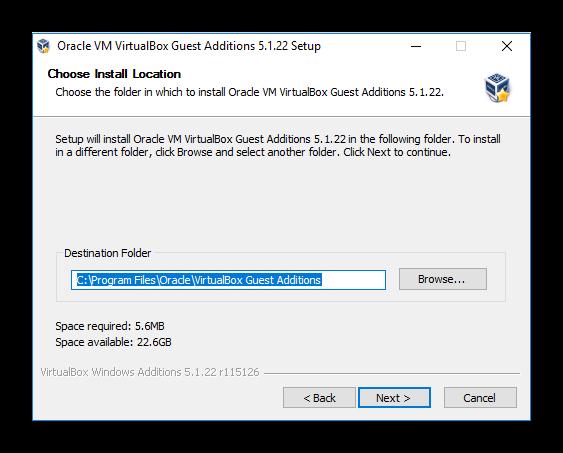 Vyibor-puti-ustanovki-VirtualBox-Extension-Pack-v-Windows.png