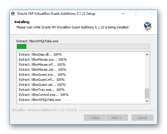 Ustanovka-VirtualBox-Extension-Pack-v-Windows.png
