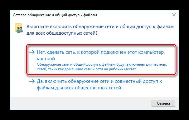 Parametryi-setevogo-okruzheniya-Windows-v-VirtualBox.png