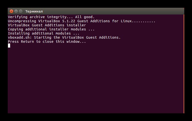 Ustanovka-VirtualBox-Extension-Pack-v-Ubuntu.png