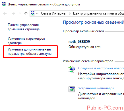 Screenshot_2-22.png