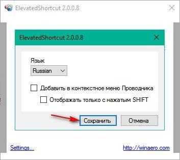 Zapusk-programm-v-obkhod-UAC-3.jpg