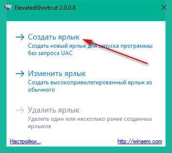 Zapusk-programm-v-obkhod-UAC-4.jpg