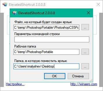 Zapusk-programm-v-obkhod-UAC-5.jpg