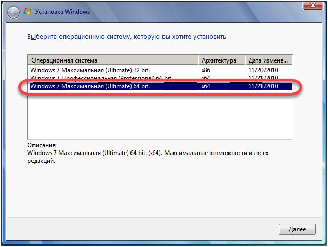 тип-установки-операционной-системы.png