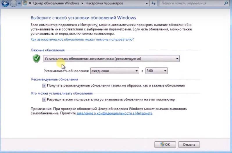 kak-perejti-na-windows-10-besplatno-4.jpg