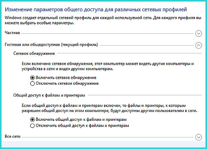 Otmechaem-punkty-s-funkciej-Vkljuchit-.png