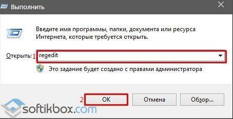 f0036276-19e1-476a-8d7f-517f76f5a67d_640x0_resize.jpg