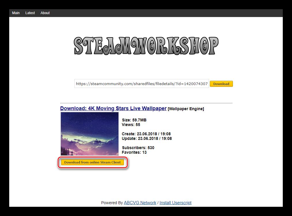 Prosmotr-svedeniy-o-fayle-pri-skachivanii-s-Steamworkshop.png
