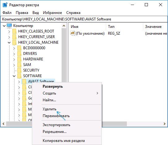 remove-avast-entries-registry-windows.png