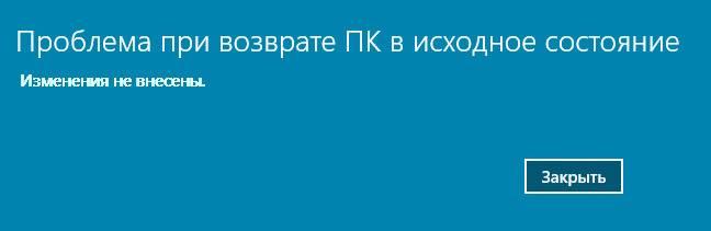 1545372483_9.jpg