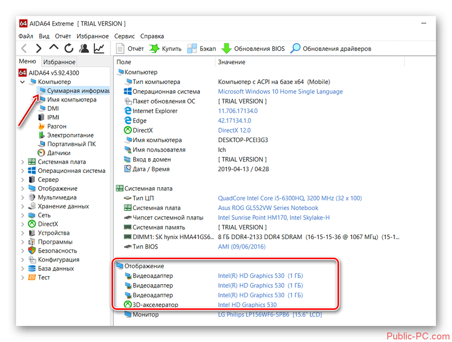 Kak-uznat-model-videokarti-v-Windows-10-1.png