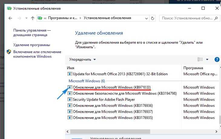 5-ubrat-aktivac-Windows-10.jpg