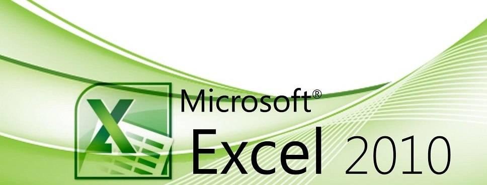 excel-2010-windows-10-2.jpg