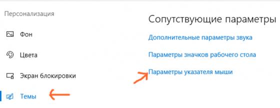 1567759669_screenshot_2-min.png