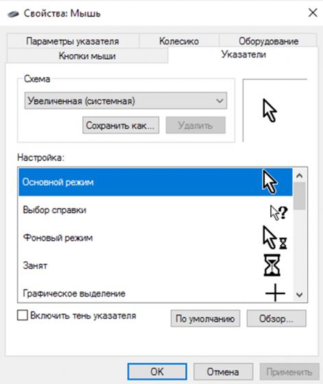 1567759763_screenshot_3-min.png