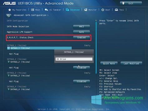 asus-update-windows-10-screenshot.jpg