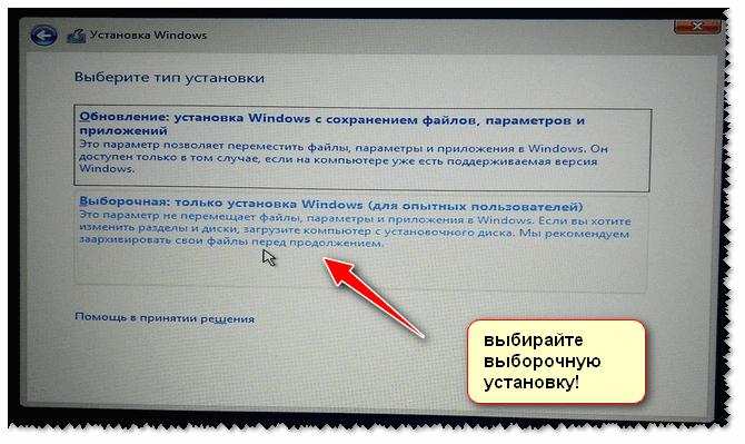 2018-01-27_vyiborochnaya-ustanovka.png