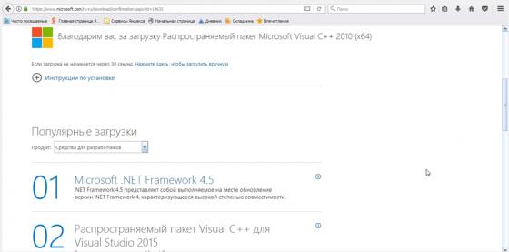 1567857221_screenshot_3-min.png