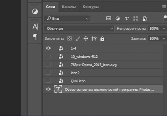 1573349456_screenshot_2-min.png