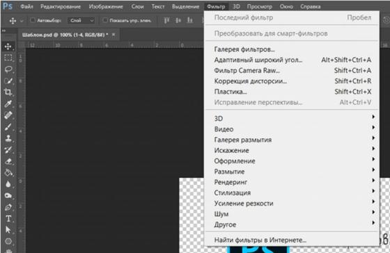 1573349419_screenshot_3-min.png