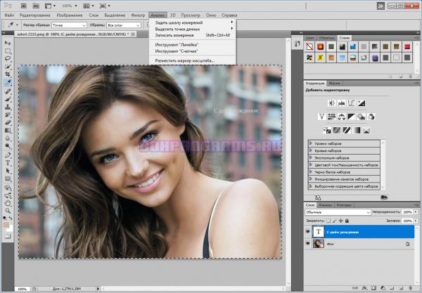 adobe-photoshop-analiz-600x417.png