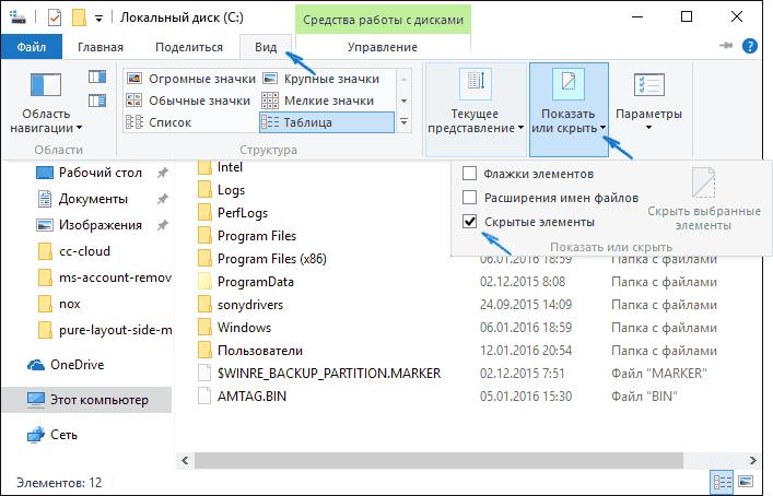showhidden-folders-win-10-view-menu.png