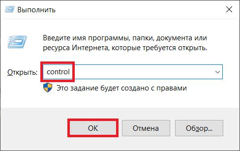kak-otkryt-skrytuyu-papku-na-vindovs-109.png