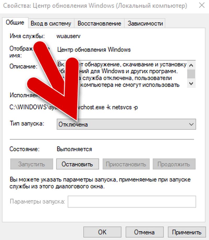 otklyuchaem-tsentr-obnovlenij-windows-10.png