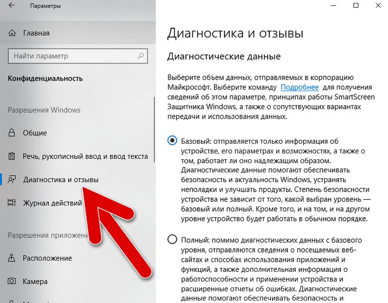 diagnostika-i-otzyvy-windows-10.png