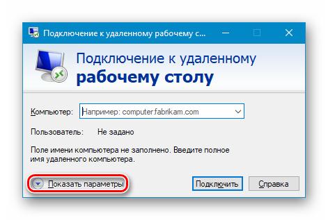 Perehod-k-nastrojke-parametrov-prilozheniya-dlya-podklyucheniya-k-udalennomu-rabochemu-stolu-v-Windows-10.png
