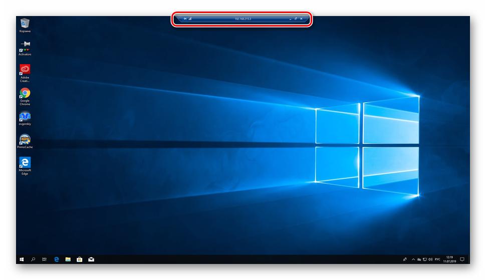 Rabochij-stol-udalennogo-kompyutera-i-panel-upravleniya-oknom-v-Windows-10.png