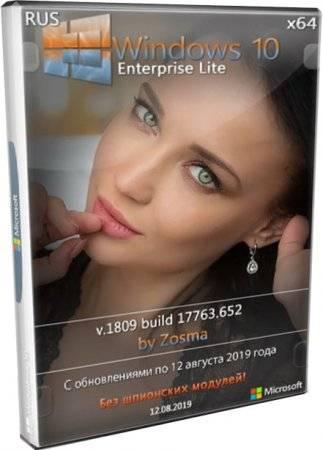 1566381791_windows10lite.jpg