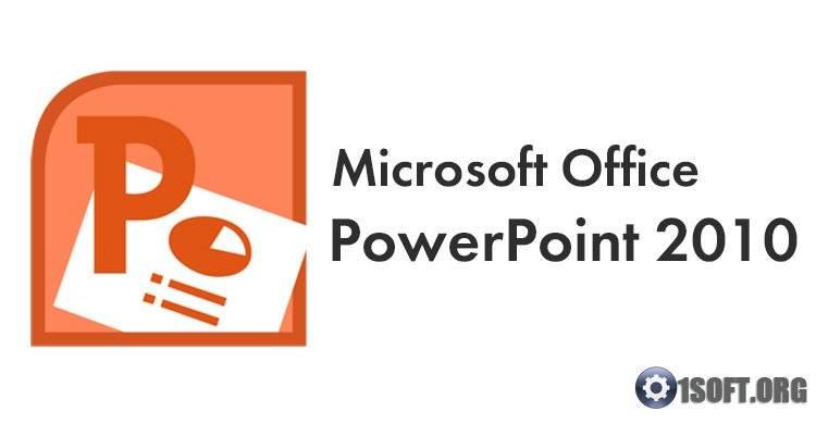 1578958395_powerpoint-2010-logo-2.jpg