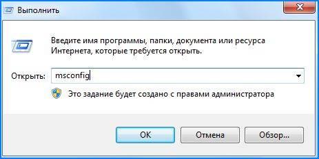 komanda-mscofig.jpg