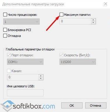 30cb2dbd-569a-4551-b851-f84d01180722_640x0_resize.jpg