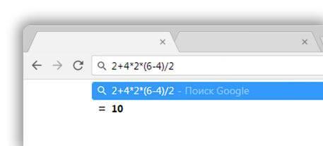 google-chrome-dlya-windows-10-2.jpg