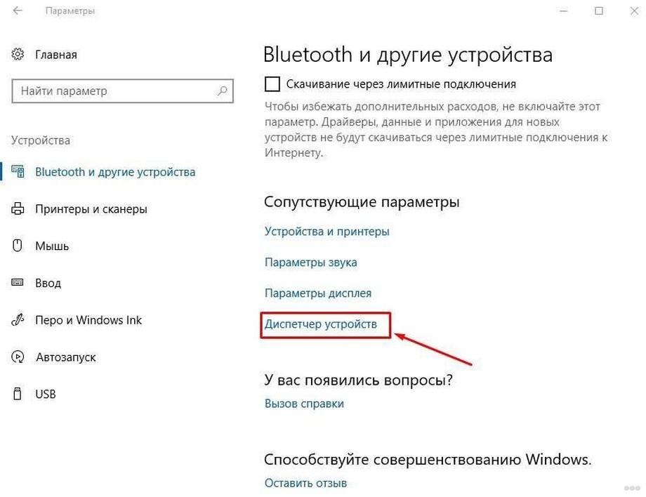 Как включить Wi-Fi на ноутбуке Windows 10: инструкции и решение проблем