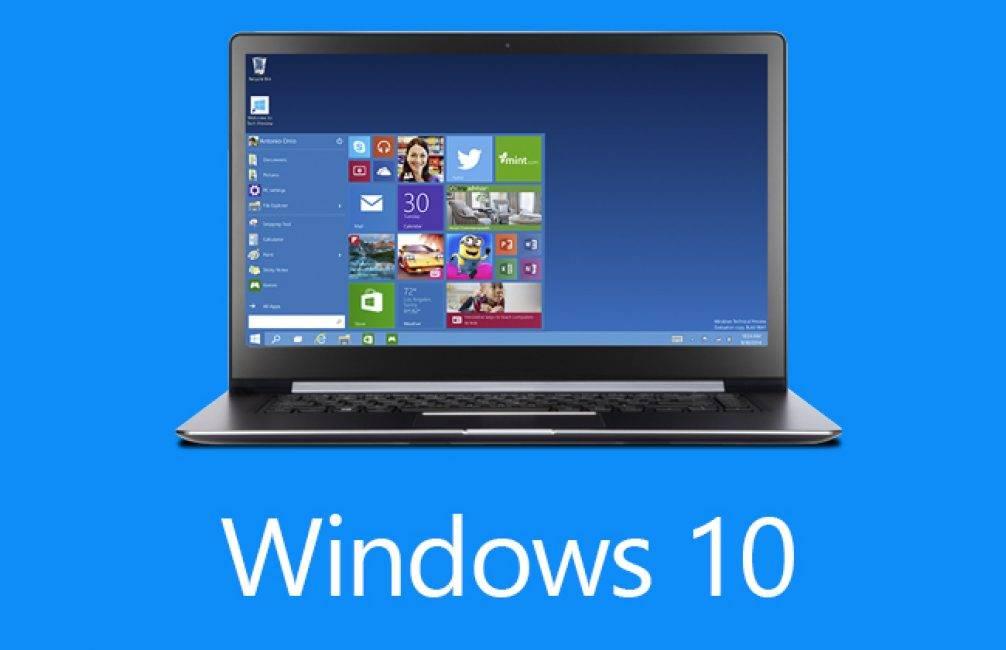 notebook-windows-10-1006x650.jpg