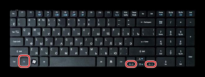 Izmenyaem-yarkost-na-klaviature-noutbuka.png