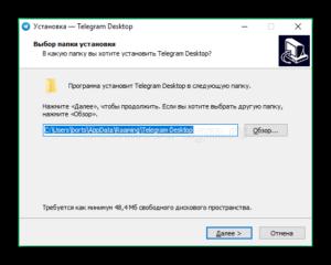 vybor-puti-ustanovki-300x240.png